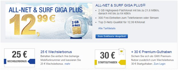 GMX All-Net & Surf Giga Plus