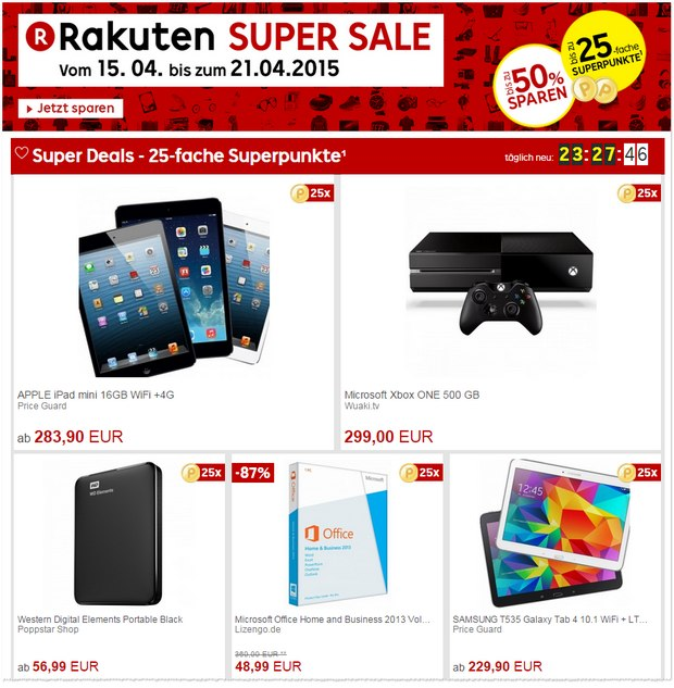Rakuten Super Deals