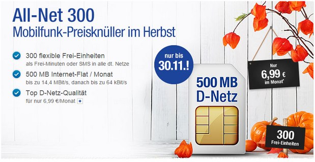 GMX-Handytarif All-Net 300